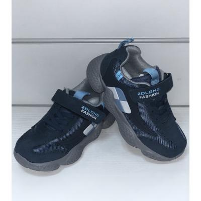 Кроссовки 19970 серо-голубые