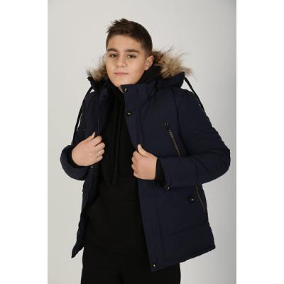Куртка 20-5 темно синий