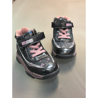 Ботинки 927555052 серо-розовые