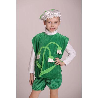 Карнавальный костюм Цветок Ландыш