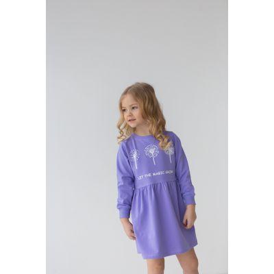 Трикотажное платье Ботанта сиреневое