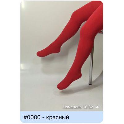 Колготы детские 0000 красные