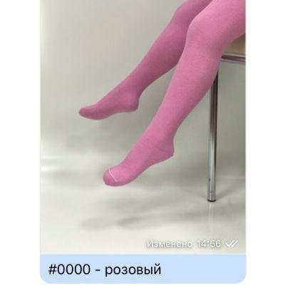 Колготы детские 0000 нежно-розовые