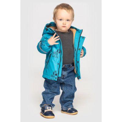 Куртка Оскар ясли голубая