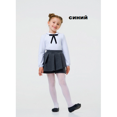 Юбка-шорты для девочки 120286 темно-синий трикотаж