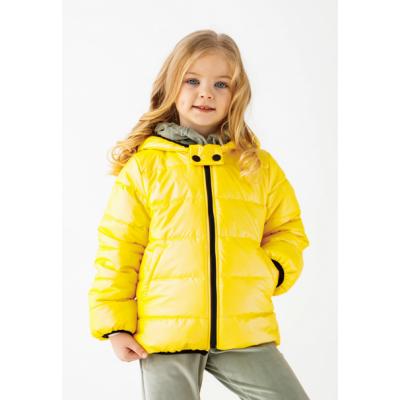 Куртка Джейри КТ-41111 желтая