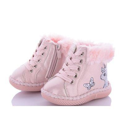 Ботинки пинетки Единирожка розовые FD115