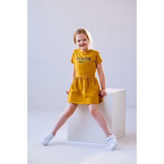 Платье Принг 4889 горчичное
