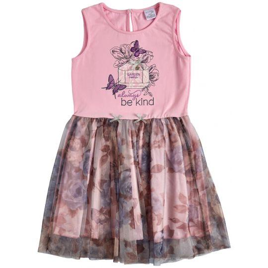 Платье 45080-16/47 розовое Бабочки