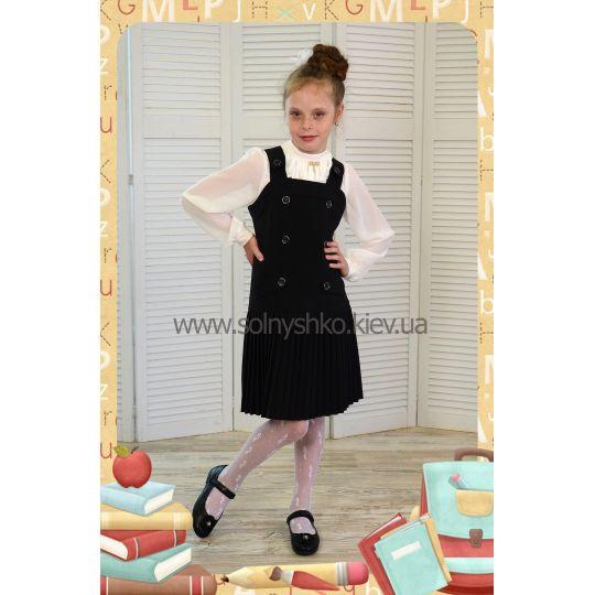 Сарафан школьный Мия черный