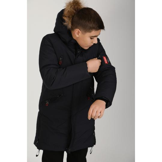 Куртка 702 темно синий