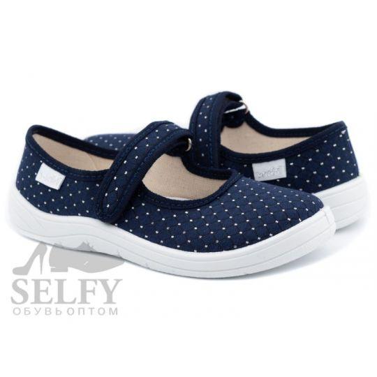 Туфли текстильные Алина в крапочку 372-0