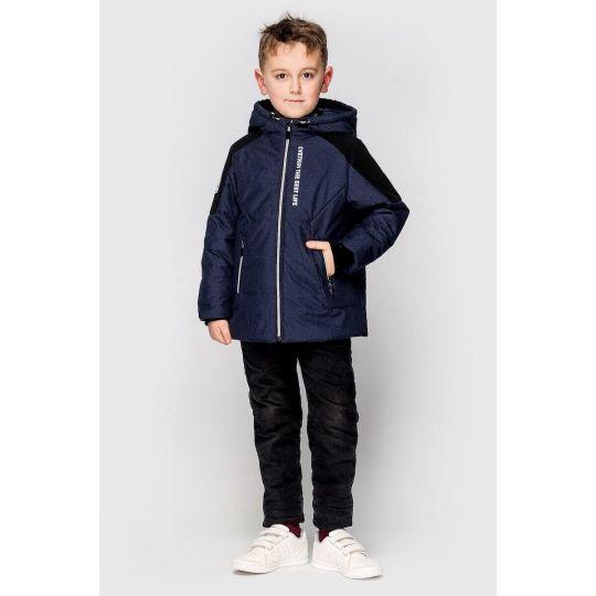 Куртки Питэр синяя