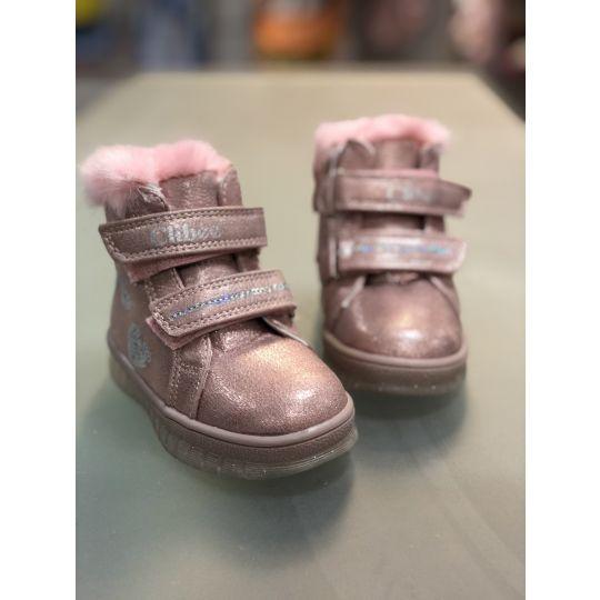 Ботинки H220 розовые