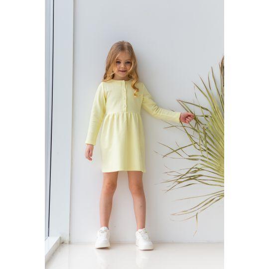 Платье Наима 6900 лимонное