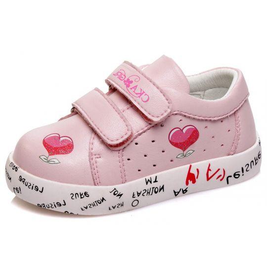 Кроссовки R913253157 P розовые