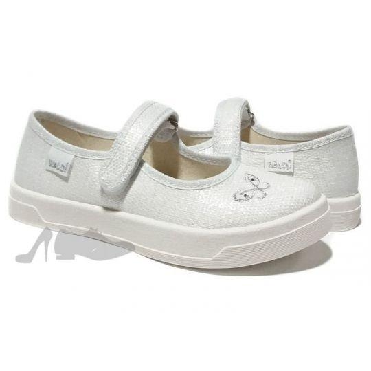 Туфли текстильные 312-132 Alina белые