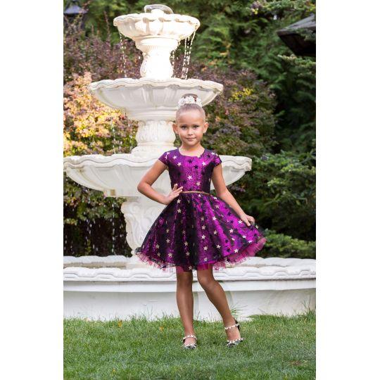 Нарядное платье 12736