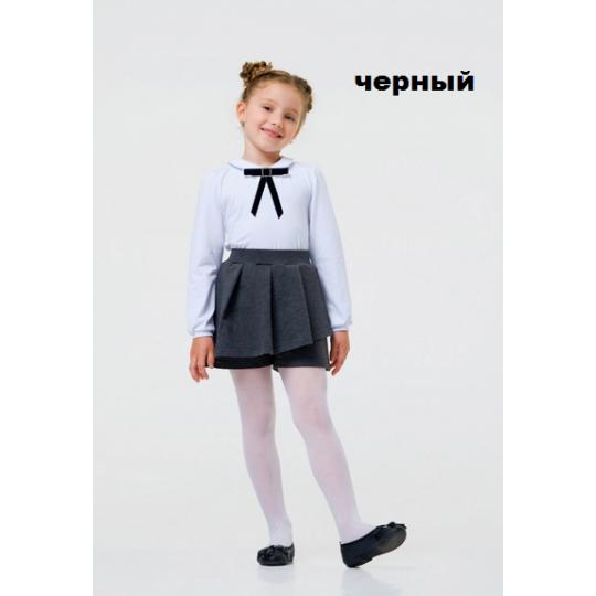 Юбка-шорты для девочки 120286 черный трикотаж