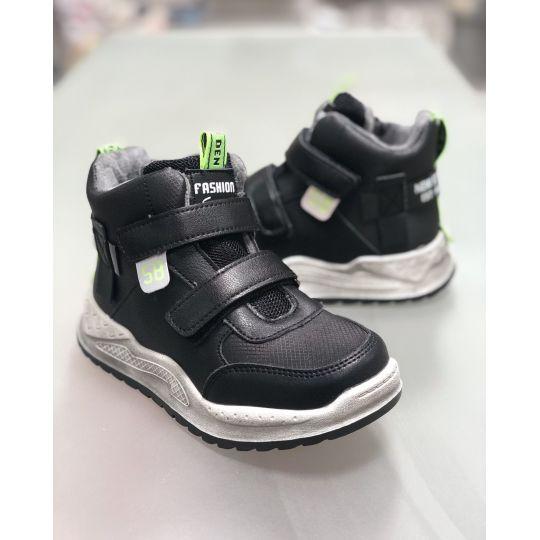 Ботинки 9407-A