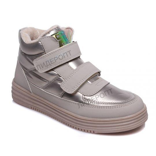 Ботинки 299256311AP