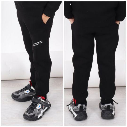 Спортивные брюки с начосом 1459